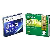 【セット買い】ソニー ビデオ用ブルーレイディスク 5BNR2VJPS4(BD-R 2層:4倍速 5枚パック) & ビクター(Victor) 1回録画用 DVD-R VHR12JP5J1 (片面1層/1-16倍速/5枚)