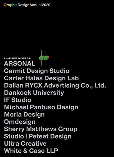Graphis Design Annual 2020