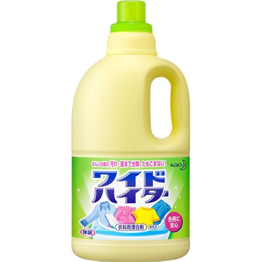 ブリッジテセウス子豚【ケース販売】ワイドハイター 衣料用漂白剤 液体 大サイズ 2000ml×6個