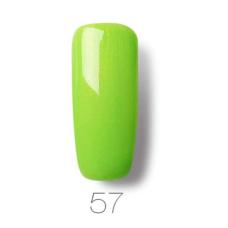 ジュラシックパーク池慎重3本セット ジェルネイルペン ベースコート トップコート ネイルアート専用ジェル 人気 5ml/本 (57)