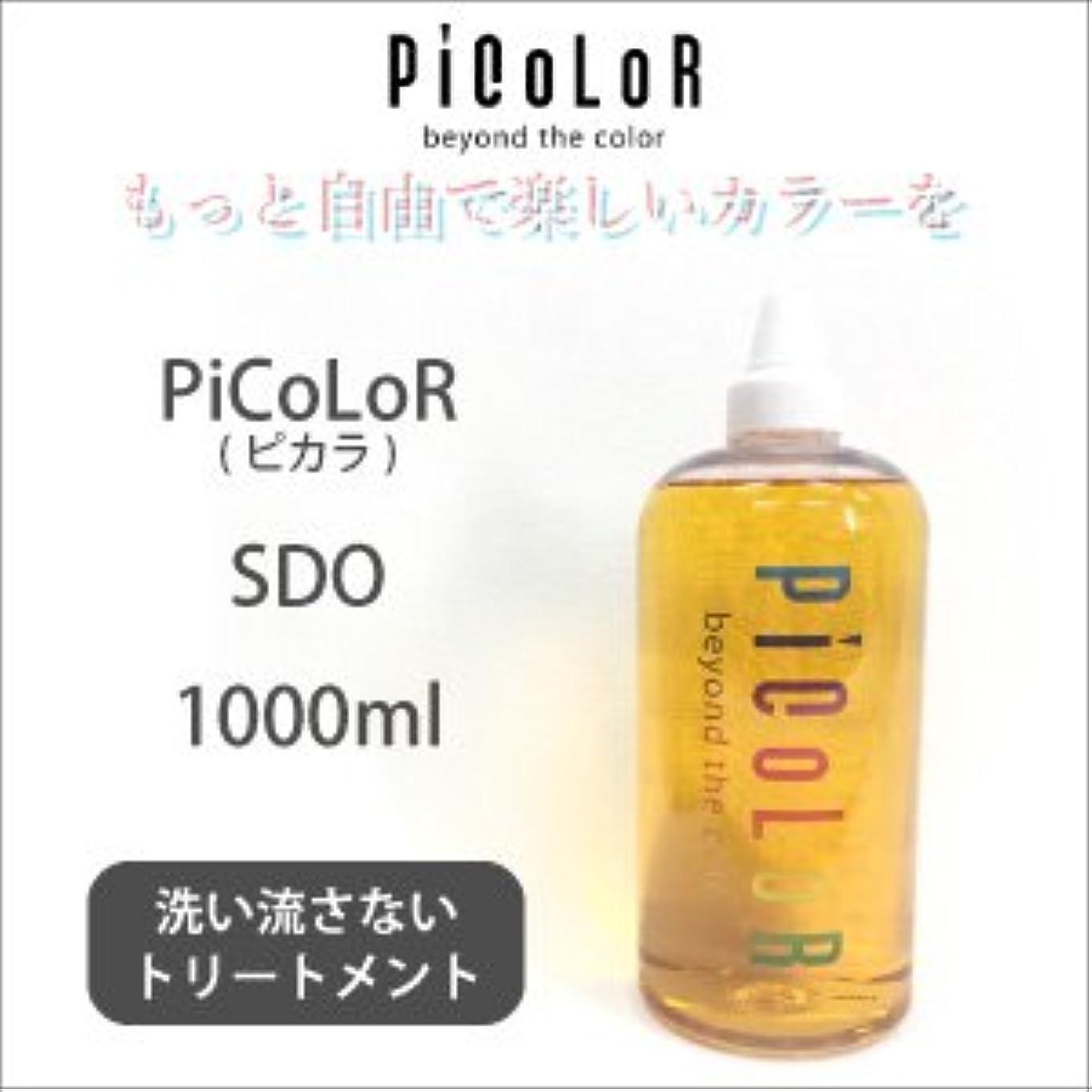 のホスト協力的ラインナップムコタ ピカラ SDO (洗い流さないトリートメント) 1000ml