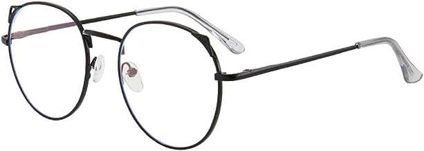 Jpwpowe Anti Blue Light Cute Round Cat Ears Eyeglasses Frame Computer Eye Protection Optical Glasses Unisex