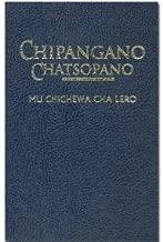 Chipangano chatsopano: cholembedwa m'Chichewa chamakono