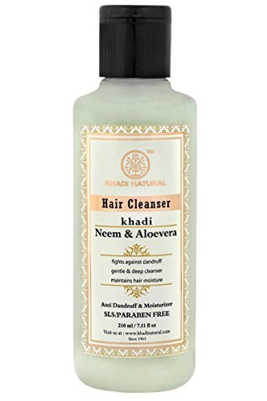 Neem & Aloevera Herbal Shampoo- (SLS/Paraben Free)