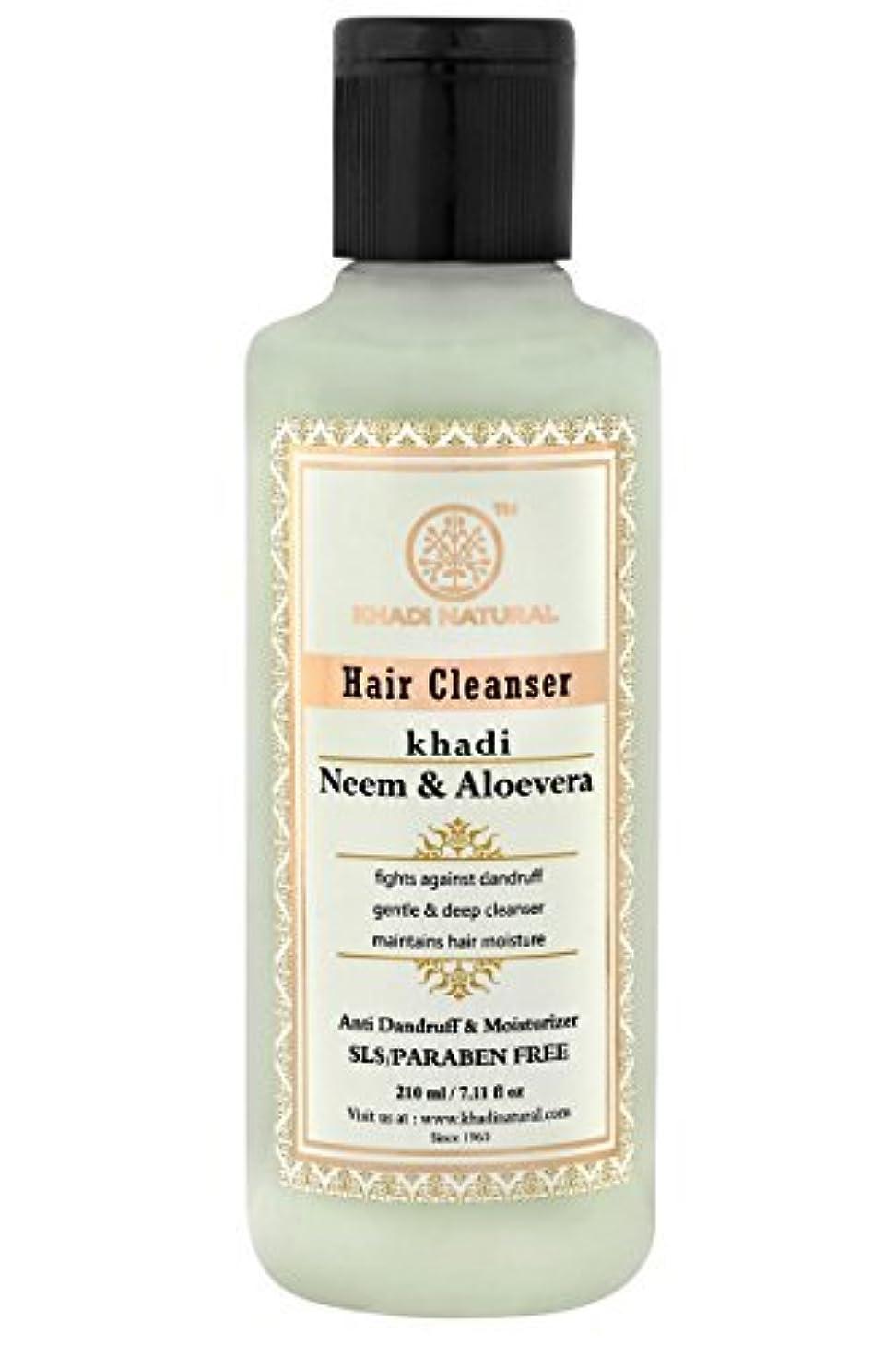 わずらわしい洪水脊椎Neem & Aloevera Herbal Shampoo- (SLS/Paraben Free)