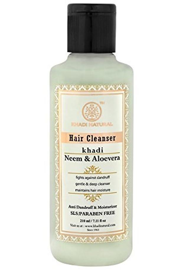 スリット漏れ祈るNeem & Aloevera Herbal Shampoo- (SLS/Paraben Free)