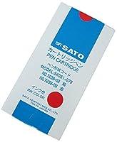 佐藤計量器(SATO) ペン 記録用 赤 12本入り 雨量電接計数器用 シグマシリーズ・シグマIIシリーズ・オーロラ90・ラトナシリーズ