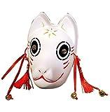 Agaruu Máscara de zorro japonesa Cosplay Hotarubi no Mori Accesorio Disfraz