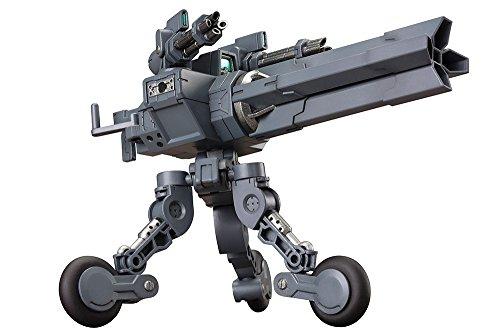 M.S.G Modellierungsunterstutzung Waren Heavy Weapon Einheit 08 Cent Regan (NON Skala Kunststoff-Modell)