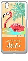 sslink ZTE BLADE V7 MAX クリア ハードケース サーフフラミンゴ ハワイアン ハワイ サーフ ビーチ 海 ボタニカル 木目調 おしゃれ オシャレ かわいい 可愛い 柄 カバー ジャケット スマートフォン スマホケース