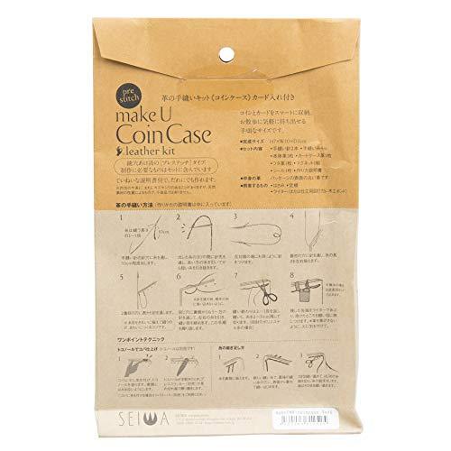 SEIWAmakeU『CoinCase(コインケース)』