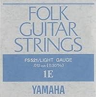 【3本セット】 YAMAHA FS521 アコースティックギター用 バラ弦 1弦