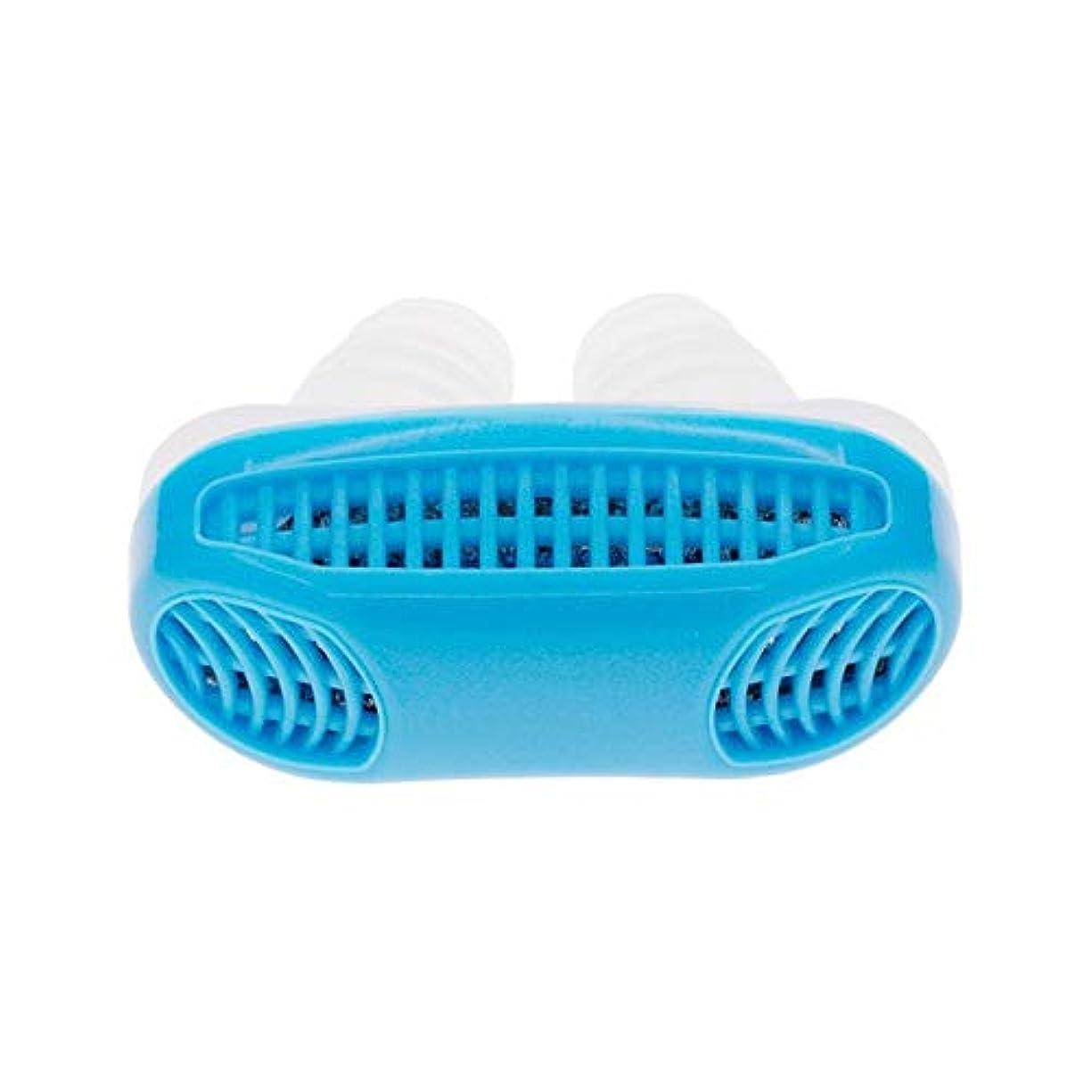 振るう火電気陽性NOTE シリコーンアンチいびきデバイス鼻拡張器無呼吸睡眠補助停止いびき止めノーズクリップアンチいびきクリーン空気清浄機Oct15