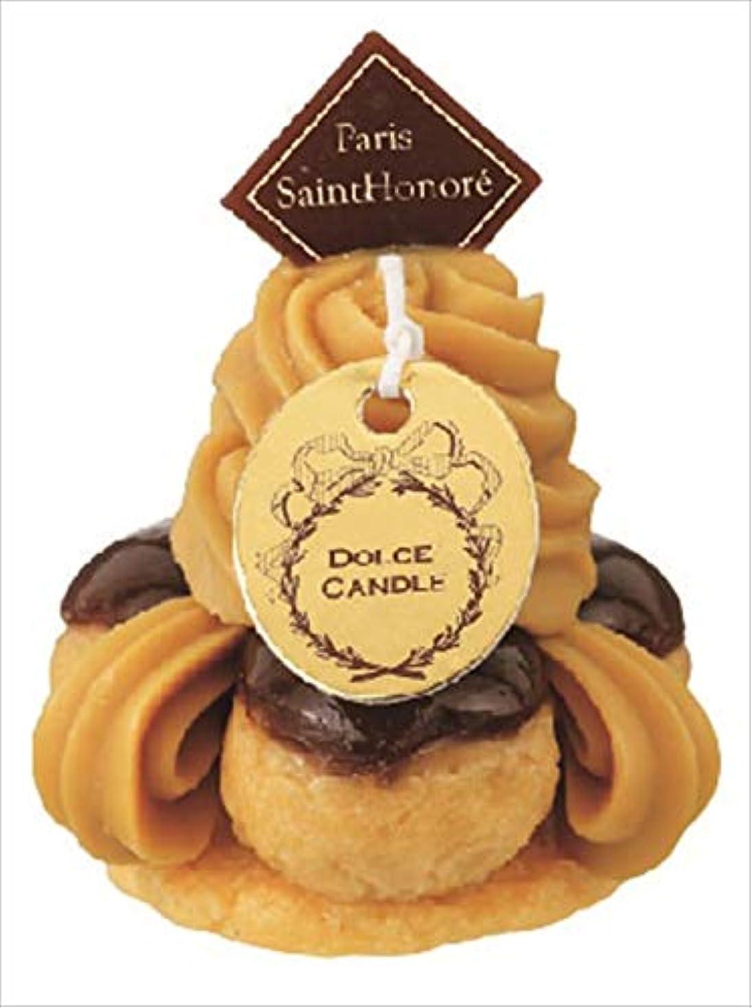 委任する運ぶ尾カメヤマキャンドル(kameyama candle) ドルチェキャンドル 「 サントノーレ 」