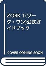 Best zork 1 guide Reviews