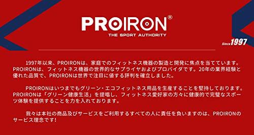 PROIRON『フラフープ』