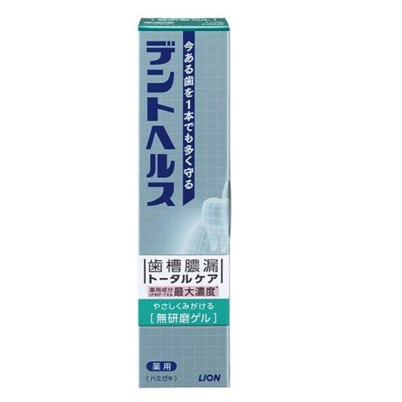 敏感な洗練されたソファーライオン デントヘルス 薬用ハミガキ 無研磨ゲル 115g (医薬部外品)× 4