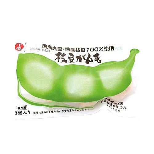 ヨシコシ食品  丁庵 枝豆がんも 3個  8パック