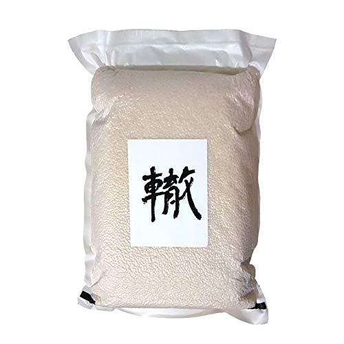 Riso giapponese wadachi mai - 5 kg