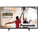 パナソニック 43V型 4Kダブルチューナー内蔵 液晶 テレビ VIERA TH-43GX755 IPSパネル VOD対応