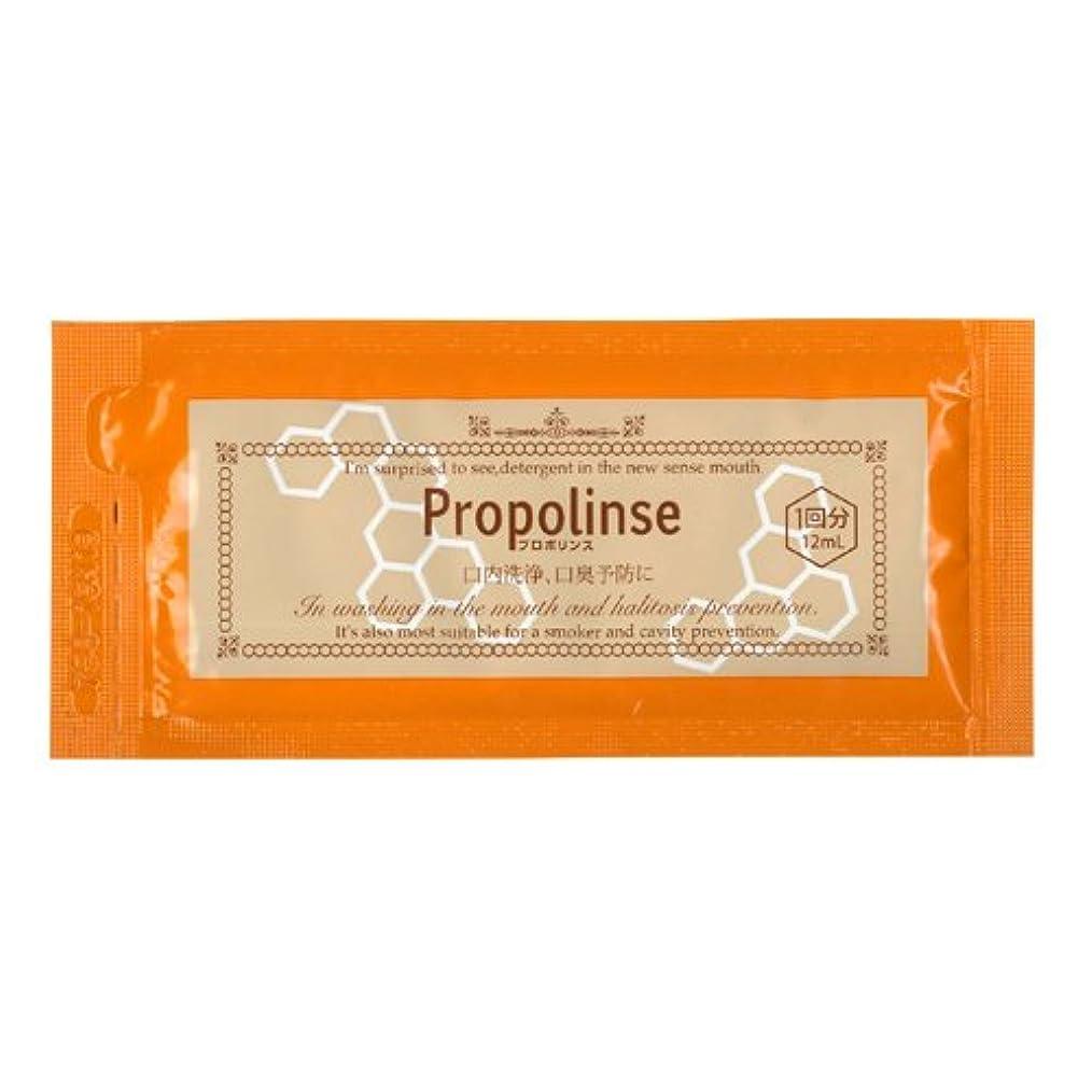 キモい話すやりがいのあるプロポリンス ハンディパウチ 12ml(1袋)×100袋