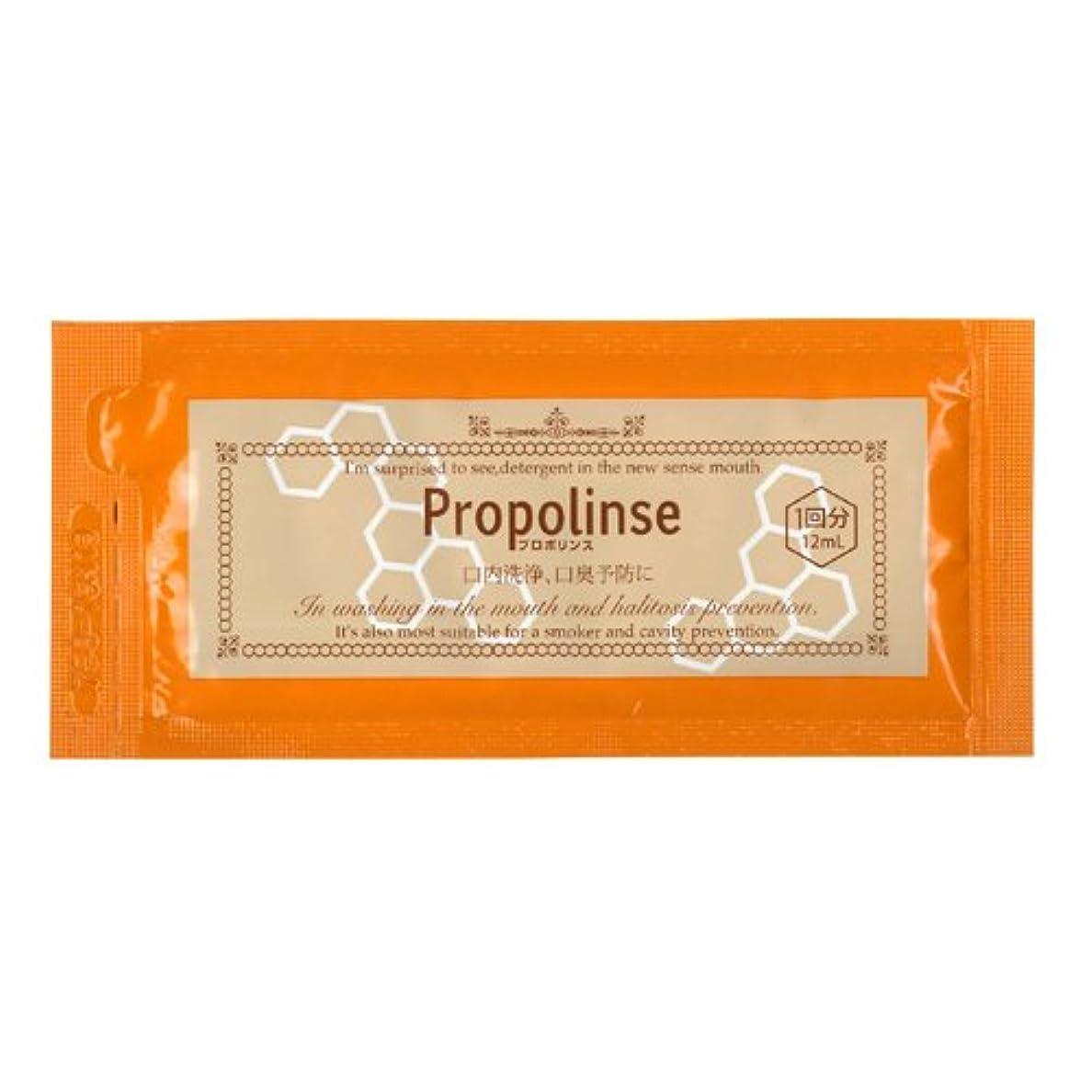 うまくいけば妨げる下にプロポリンス ハンディパウチ 12ml(1袋)×100袋