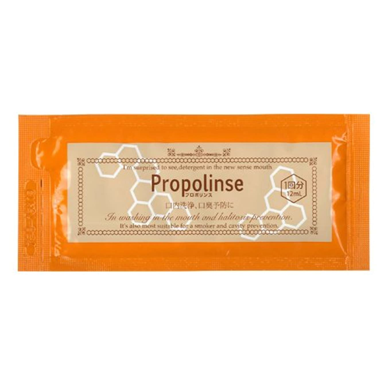 ラフレシアアルノルディママ一致プロポリンス ハンディパウチ 12ml(1袋)×100袋