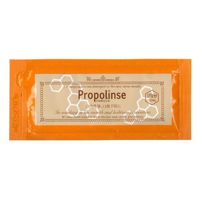 有料群衆累計プロポリンス ハンディパウチ 12ml(1袋)×100袋