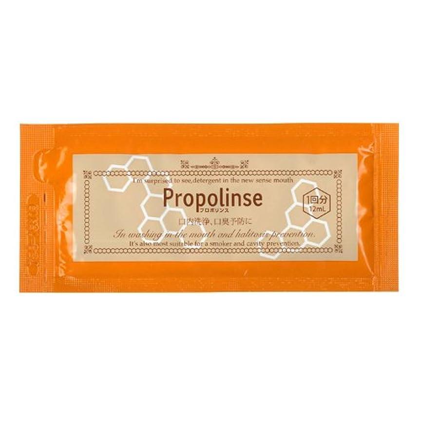 立ち寄る慢なペリスコーププロポリンス ハンディパウチ 12ml(1袋)×100袋