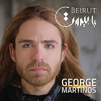 Beirut Ya Beirut