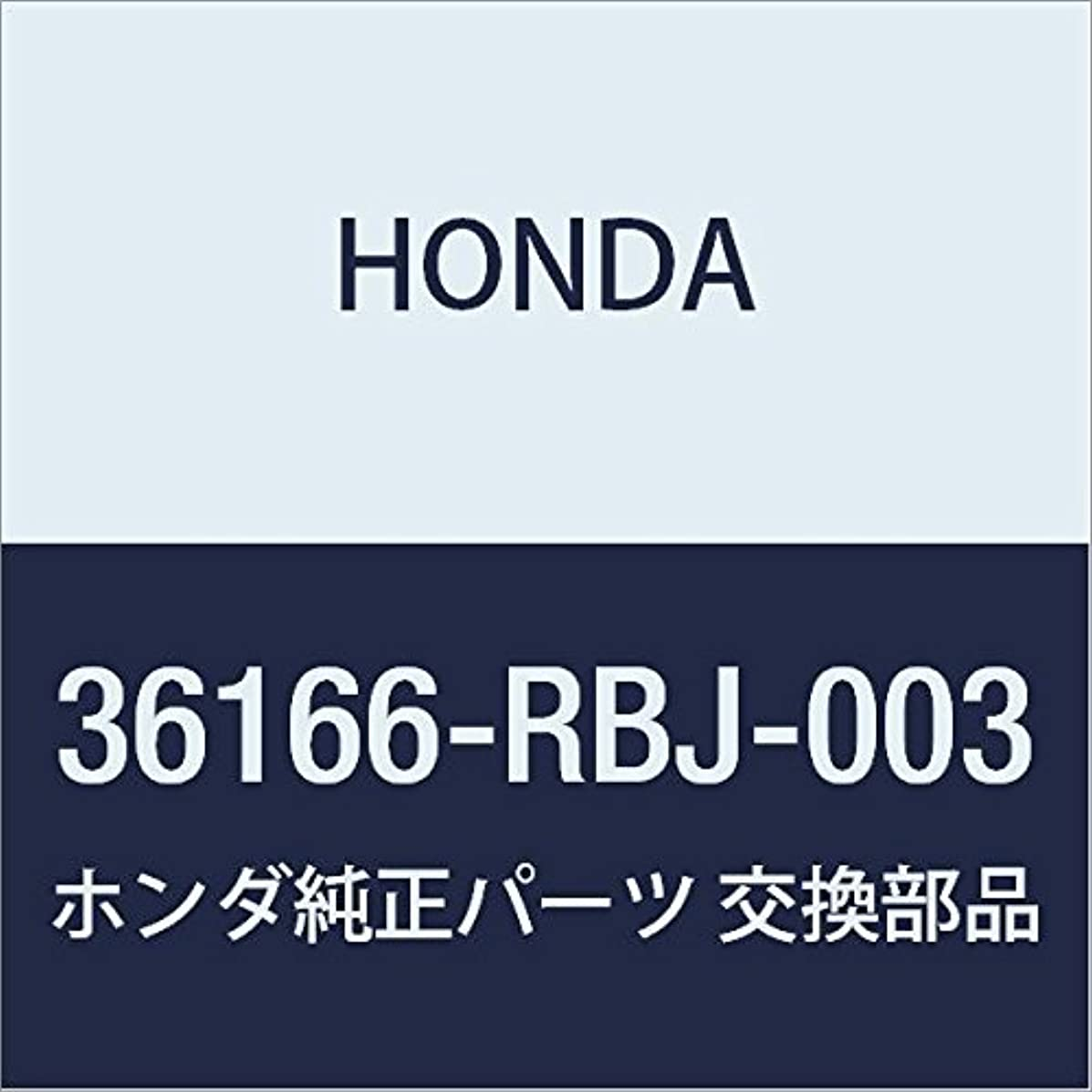 Genuine Honda 36166-RBJ-003 Purge Joint