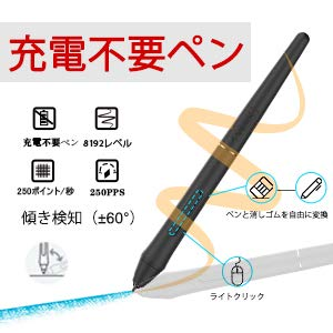 【初心者液タブ】VEIKK液タブVK1200液晶ペンタブレット色域120%sRGB入門者に適用11.6インチ8192級充電不要ペン傾き検知機能が搭載フルラミネートIPSディスプレイショートカットキー6個フルラミネートスクリーン高画質液晶タブレット(黒)VK1200