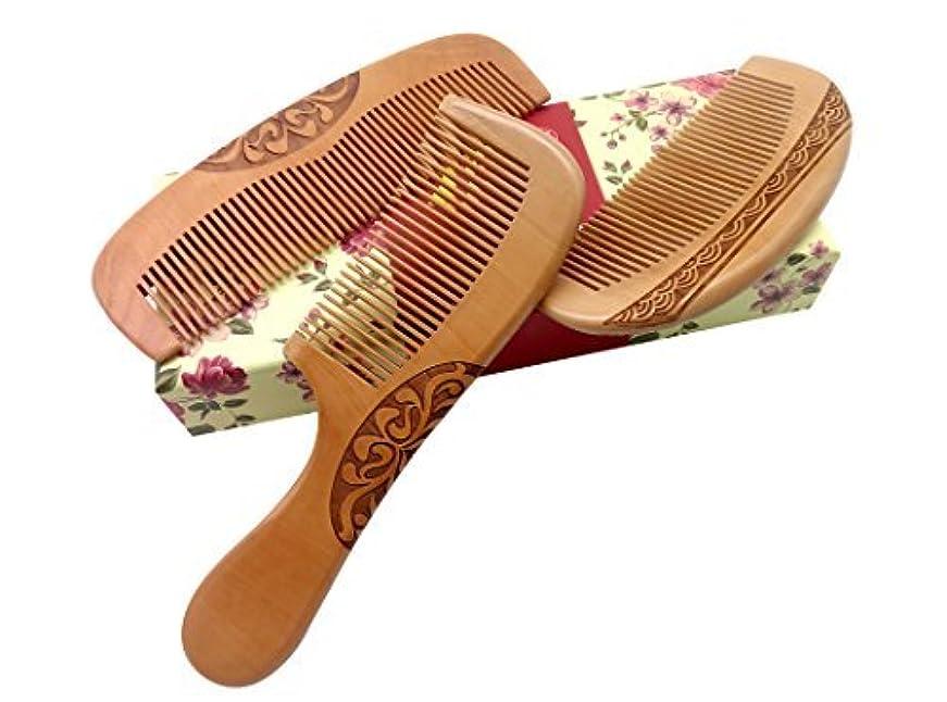 なだめるメロディアス知るZuiKyuan Wooden Hair Comb No Static Hair Detangler Detangling Comb with Premium Gift Box 3 Pcs [並行輸入品]
