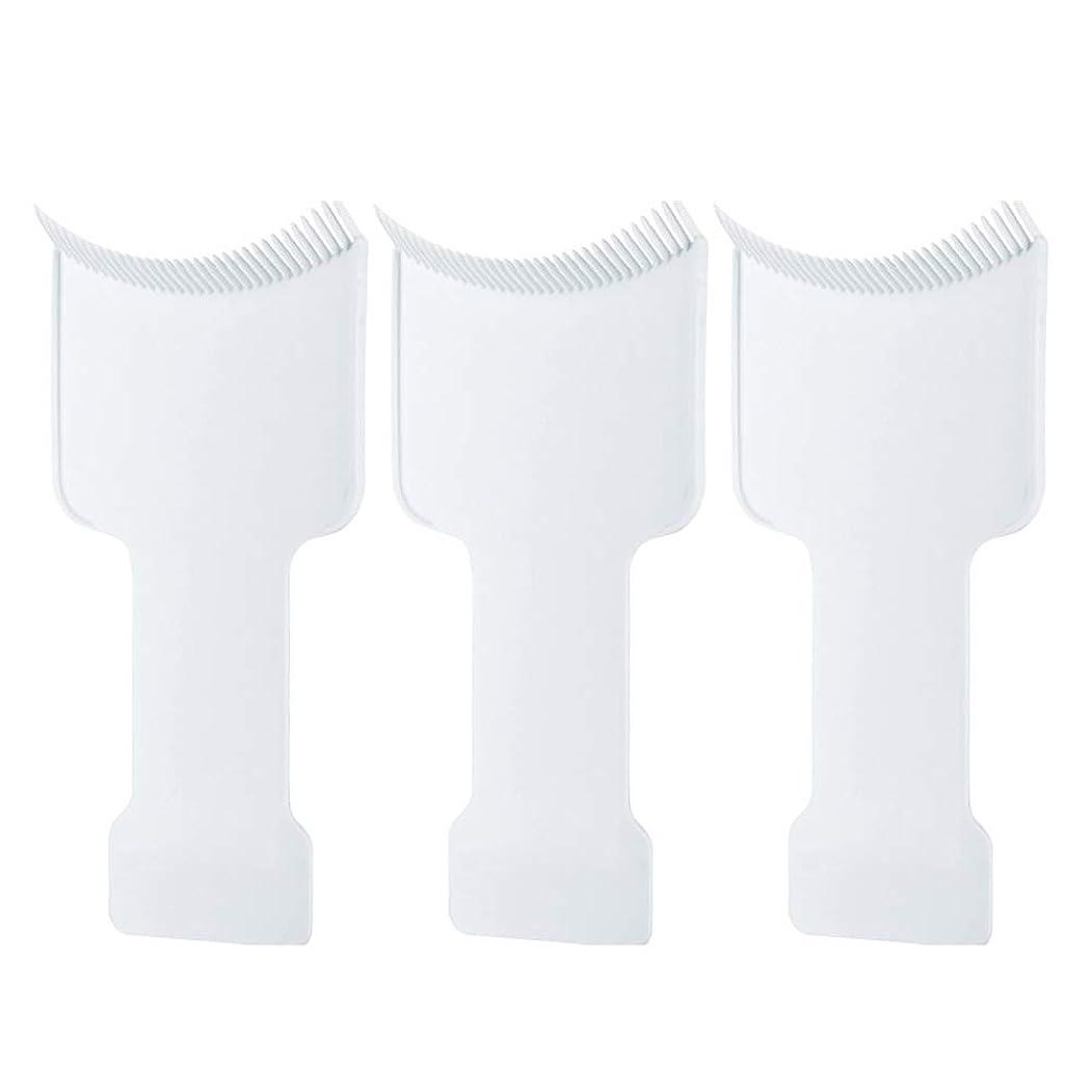 信頼性のある完璧な国家SUPVOX SUPVOX理髪ヘアアプリケータブラシ着色櫛染めDIYの色合い3本