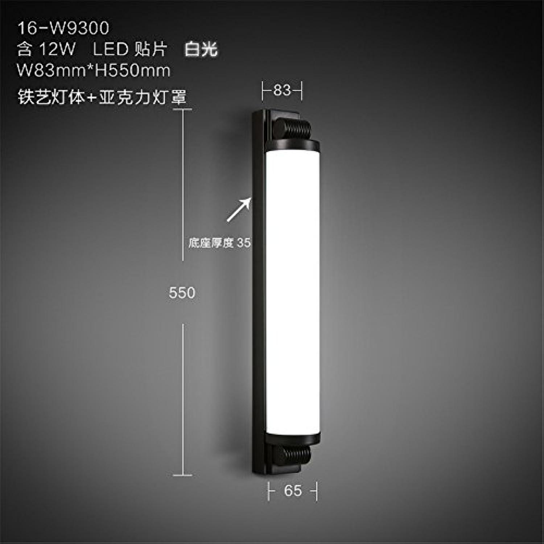 StiefelU LED Wandleuchte nach oben und unten Wandleuchten Hotel Schlafzimmer led Glas vorne Licht Eisen Hyun gateway Korridor Treppe Wandleuchten, 83 mm  550 mm