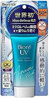 Biore UV Aqua Rich Watery Essence Sunscreen SPF50+ PA+++ 50g (Essence)