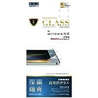 ラスタバナナ arrows NX F-01J バリアパネルガラス 光沢 フィルム GL791F01J