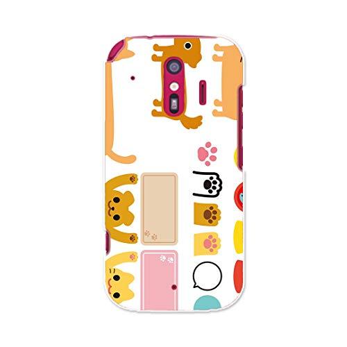 igcase らくらくスマートフォン me F-01L 2019年版 専用ハードケース スマコレ スマホカバー 009304 動物 キャラクター 犬 猫