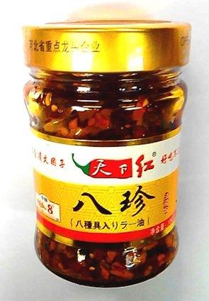 横浜中華街 天下紅 八珍油辣椒(八種具入りラー油) 190g 、いつもの料理にちょいたし♪