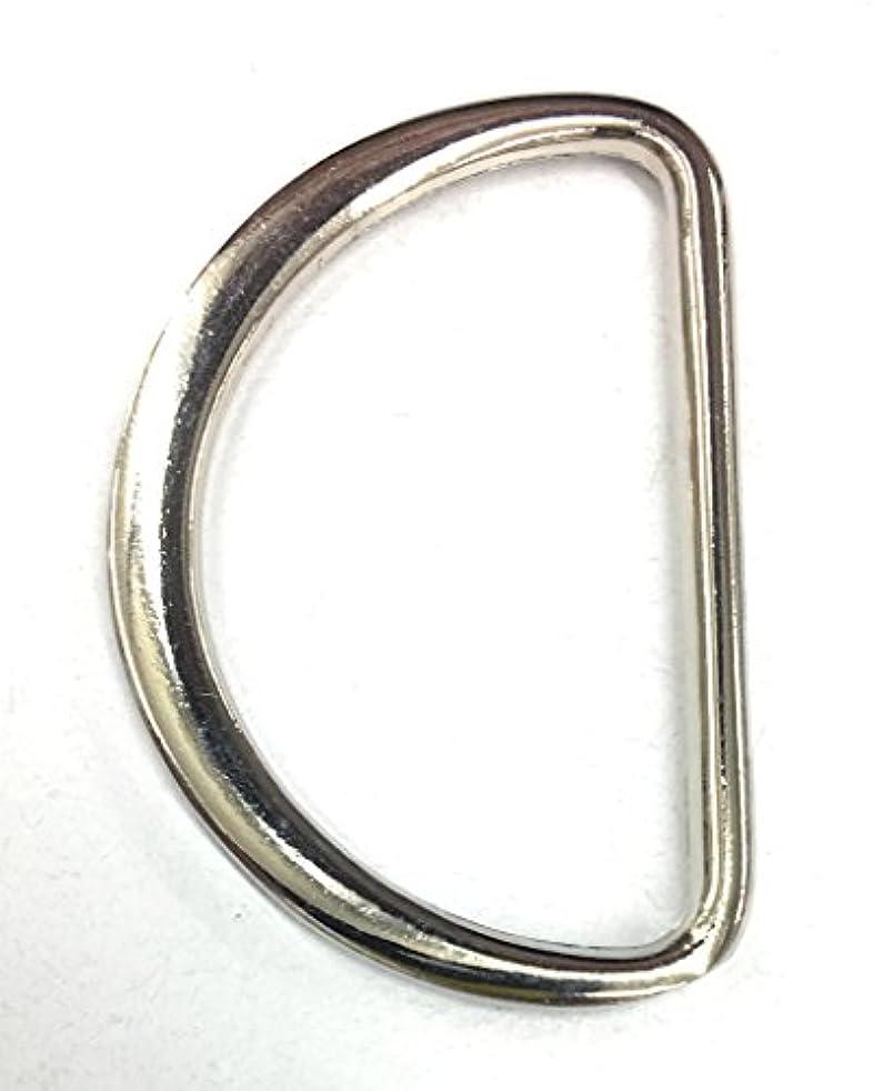12 Flat D-Rings 1.5