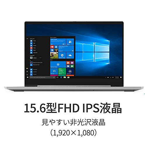 LenovoノートパソコンIdeapadS540(15.6型FHDCorei712GB1TB)ミネナルグレー