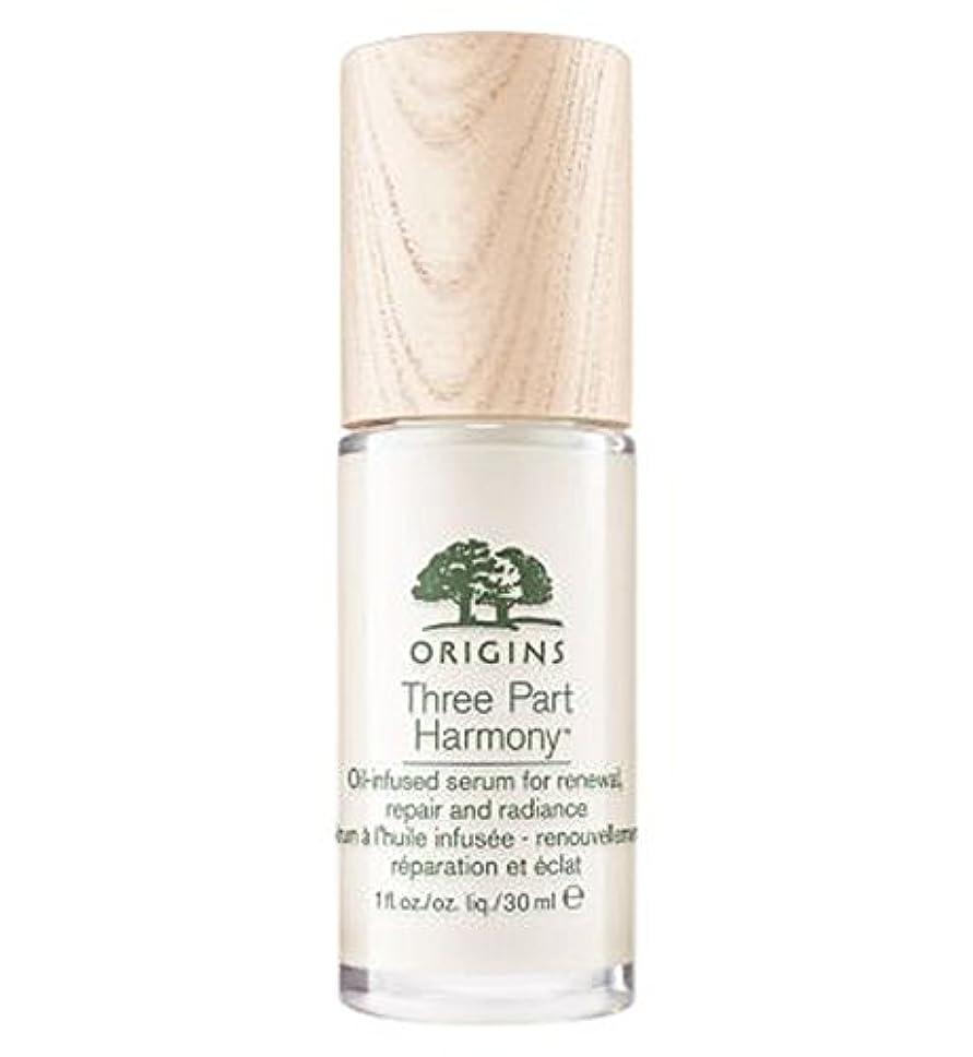 小石潮ダンス起源3声のハーモニーオイルを注入した血清30ミリリットル (Origins) (x2) - Origins Three Part Harmony Oil-infused serum 30ml (Pack of 2) [並行輸入品]