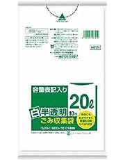 サニパック HT21容量表記入り白半透明ゴミ袋20L 10枚 HT21HCL
