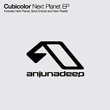 Next Planet EP