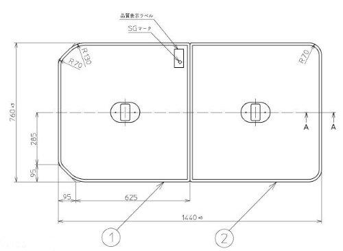 お風呂のふた TOTO 風呂ふた 軽量把手付き組み合わせ式 組みふた 外寸:1440×760mm PCF1550N #N11 トト