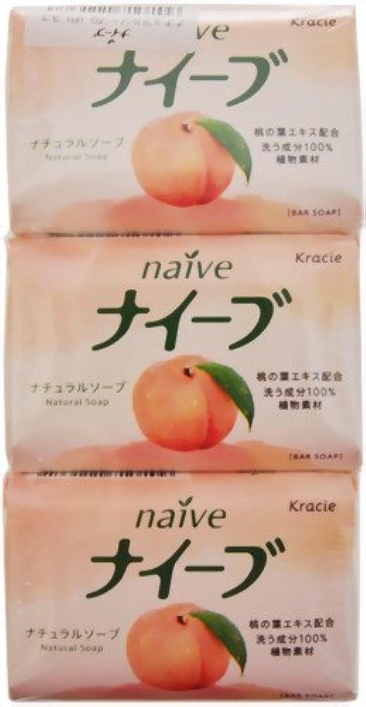 補償マグ貼り直すクラシエ ナイーブ ナチュラルソープ 固形石鹸 桃の葉エキス配合 90g×3コパック 自然でやさしい桃の香り×48点セット (4901417111388)