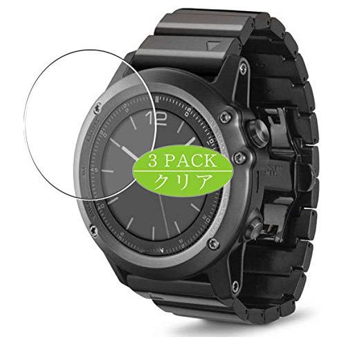 Vaxson Protector de pantalla, compatible con Garmin Fenix 3 Sapphire, protector de película HD [no vidrio templado] película protectora flexible