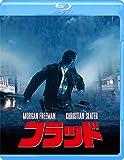 フラッド[Blu-ray/ブルーレイ]