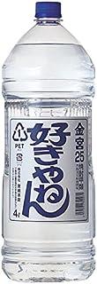 宮崎本店 キッコーミヤ焼酎好きやねん [ 焼酎 25度 4000ml ]