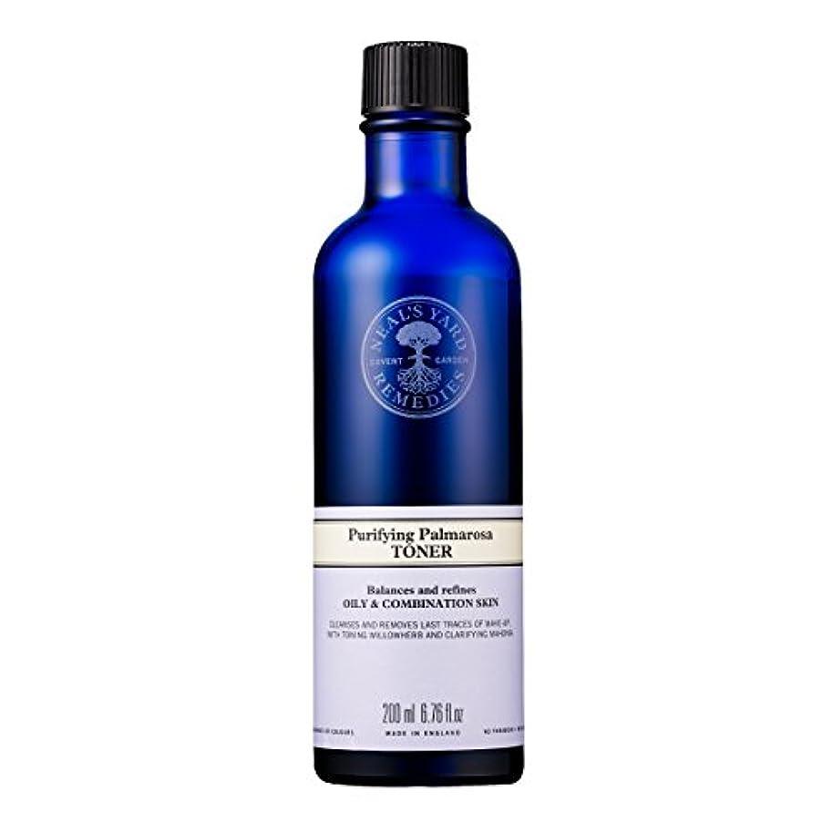 パプアニューギニア大脳ヘビーニールズヤード レメディーズ パルマローザウォーター(化粧水) 200ml
